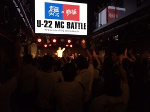 0813.14 MC BATTLE_2282