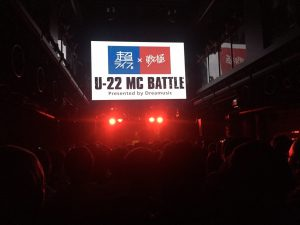 0813.14 MC BATTLE_3491