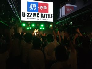 0813.14 MC BATTLE_8586