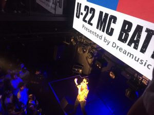 0813.14 MC BATTLE_8964