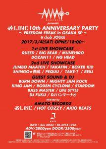 2017.3.4.卍LINE (2)