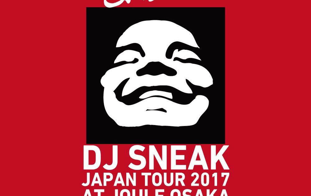 2017.4.29.DJ SNEAK.r