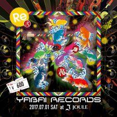 2017.7.1ReYABAI Vol.2