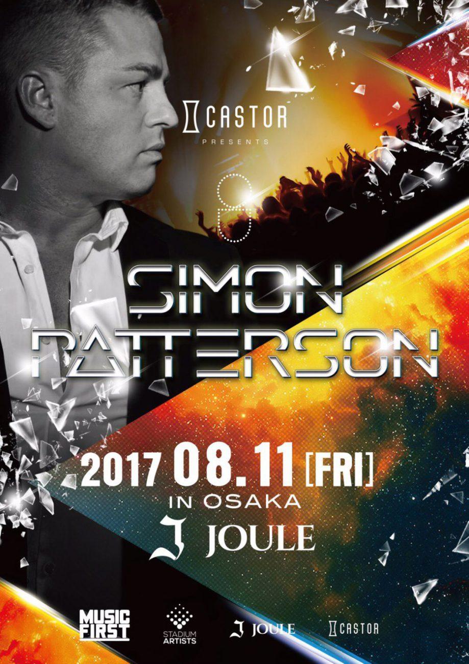 2017.8.11.Simon Patterson