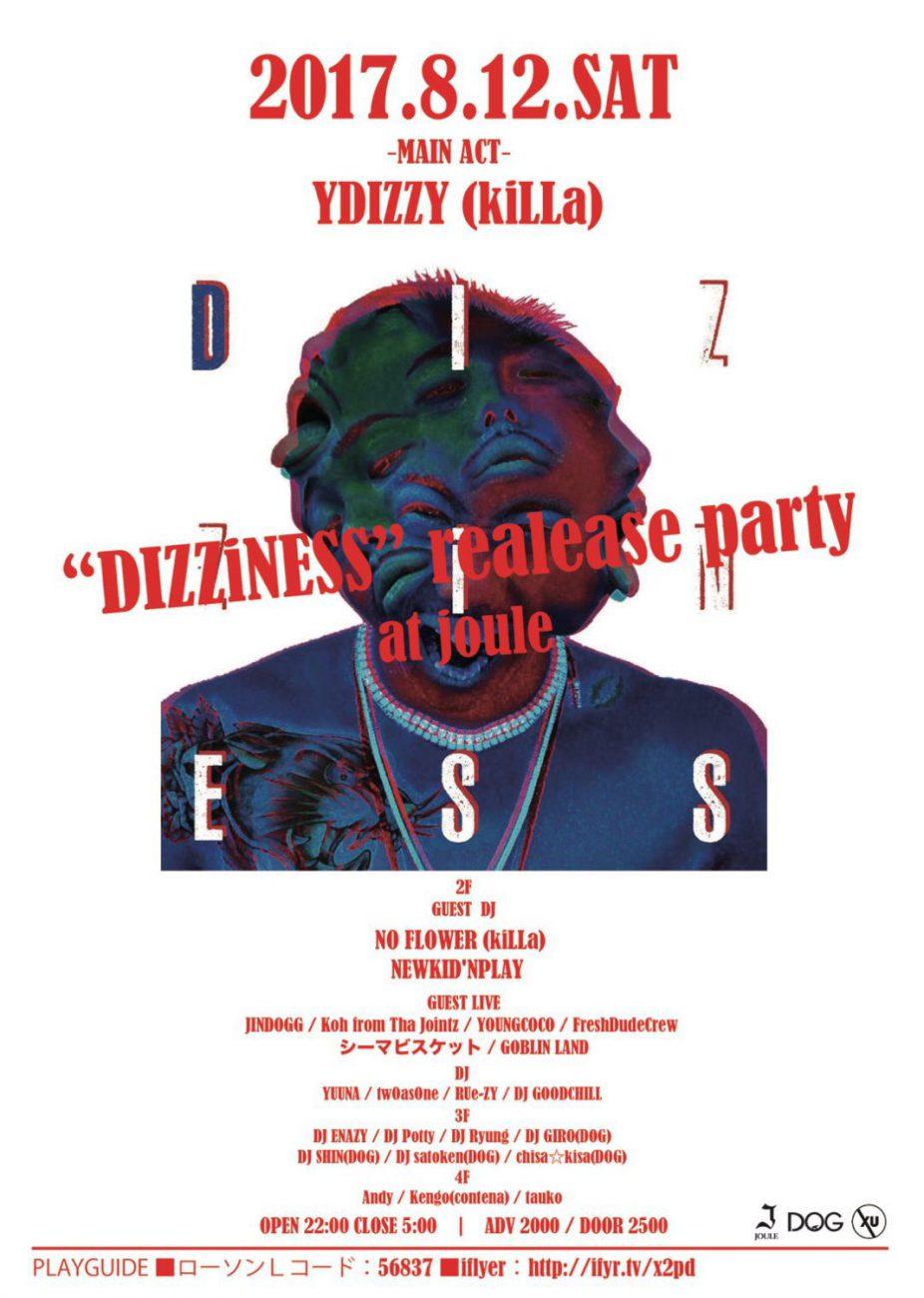 2017.8.12.DIZZiNESS-1