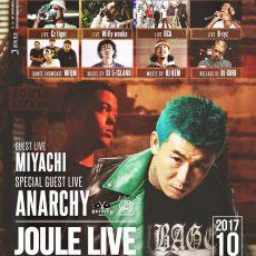 2017.10.20.JOULE LIVE