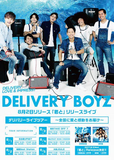 deliboys_A2_poster_ol
