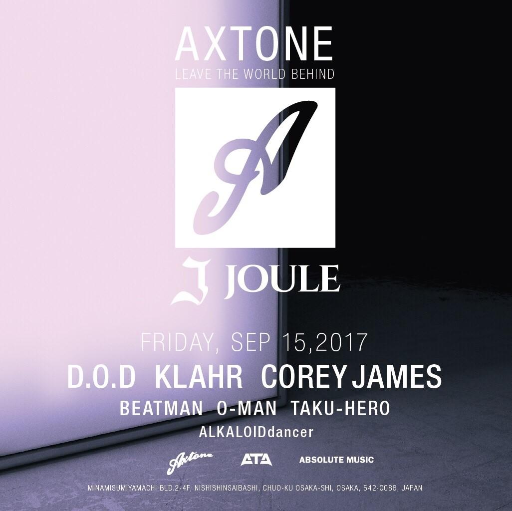 2017.9.15.AXTONE表
