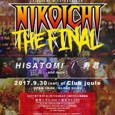 2017.9.30.NIKOICHI