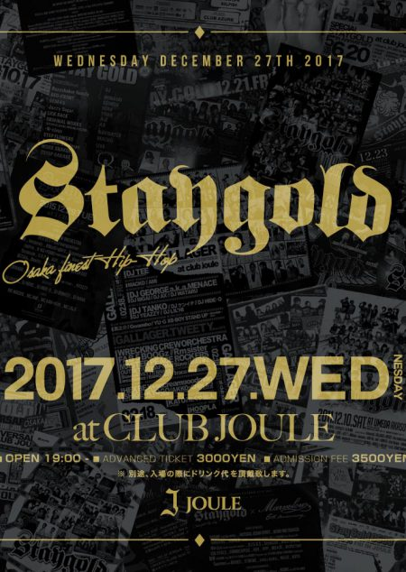 2017.12.27.SATY GOLD