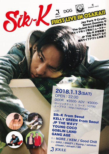 2018.1.13.Sik-K-FIRST-LIVE-IN-OSAKA_A