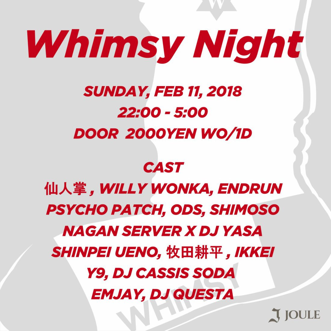2018.2.11.Whimsy Night