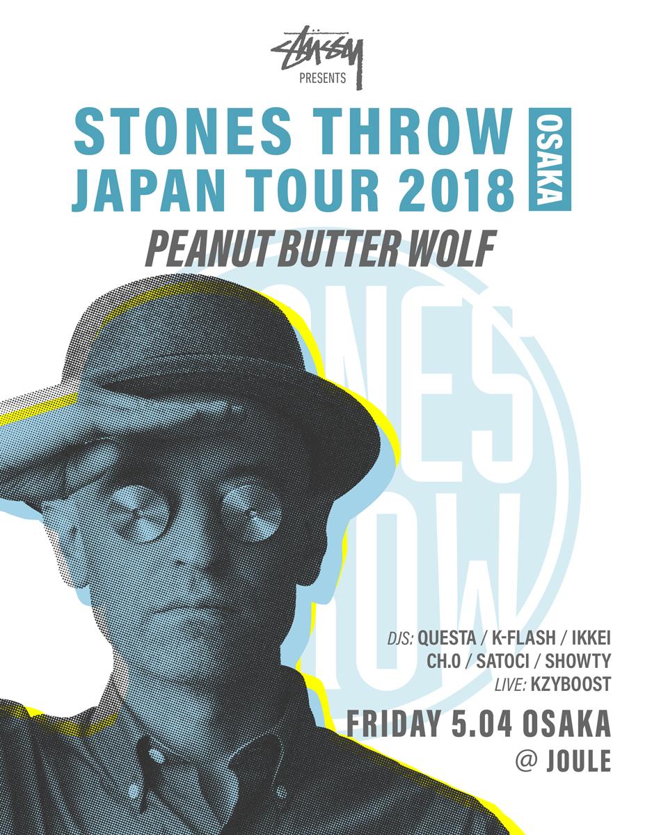 2018.5.4.StonesThrow_Osaka