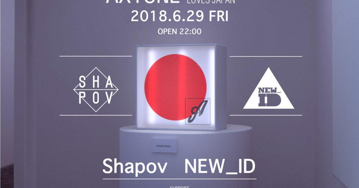 2018.6.29.AXTONE