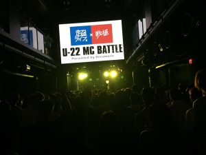 0813.14 MC BATTLE_1855