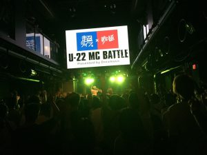 0813.14 MC BATTLE_7964