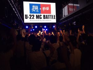 0813.14 MC BATTLE_9951
