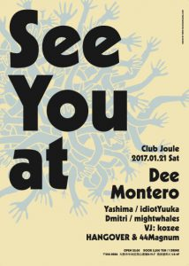 2017-1-21-see-you-at