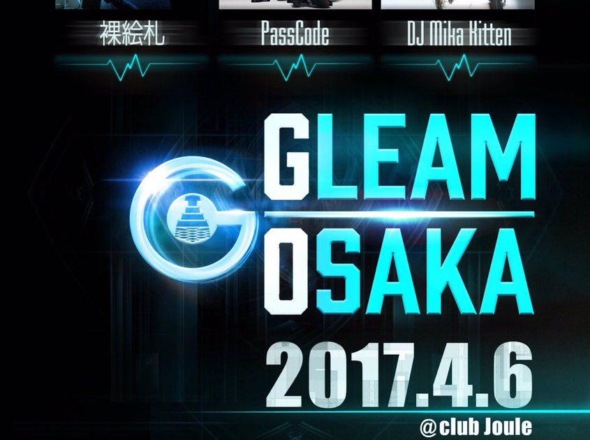 2017.4.6.GLEAM