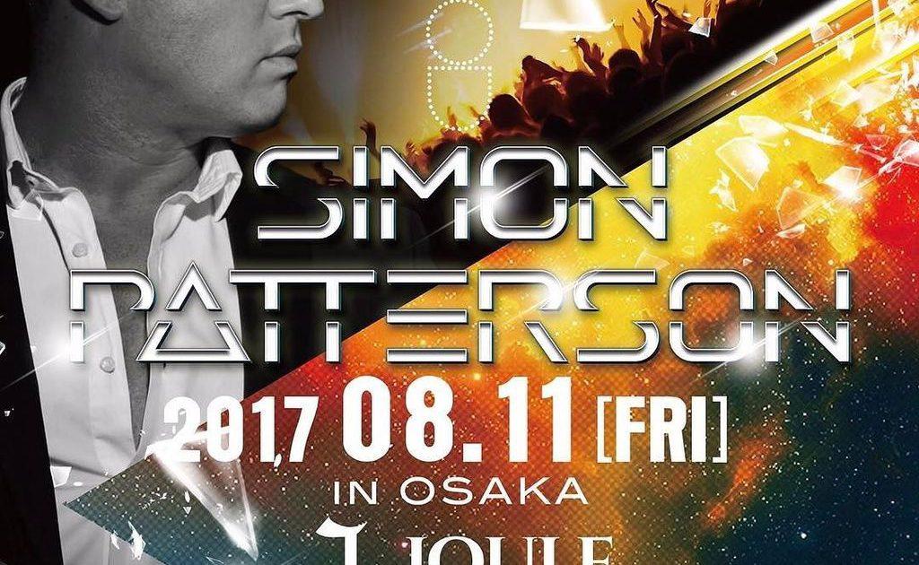 2017.8.11.Simon Patterson1