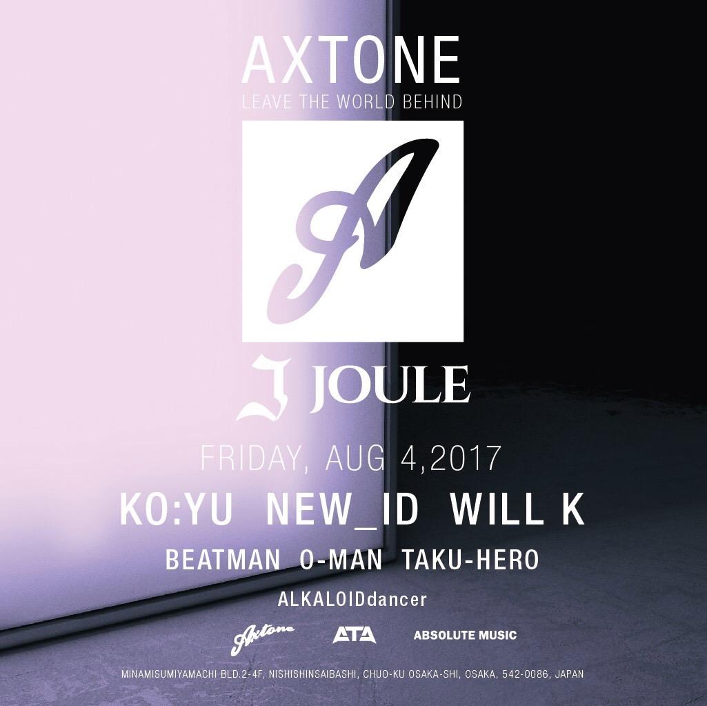 2017.8.4 AXTONE表