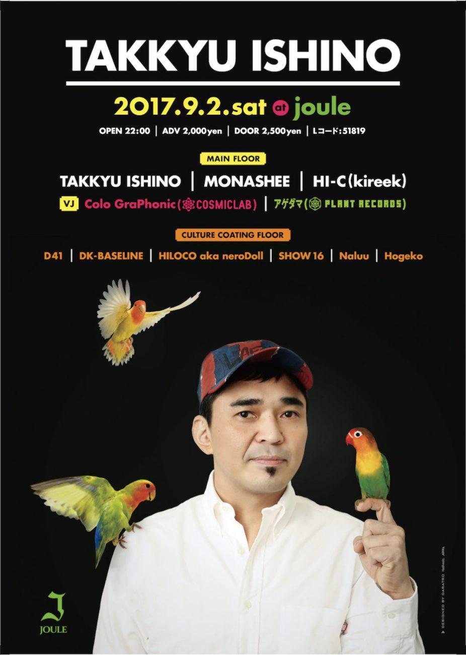 2017.9.2.TAKKYU ISHINO