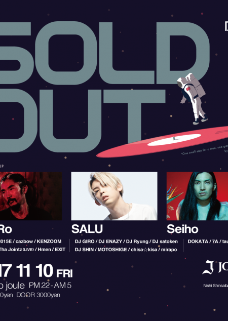 2017.11.10.SOLD OUT最終