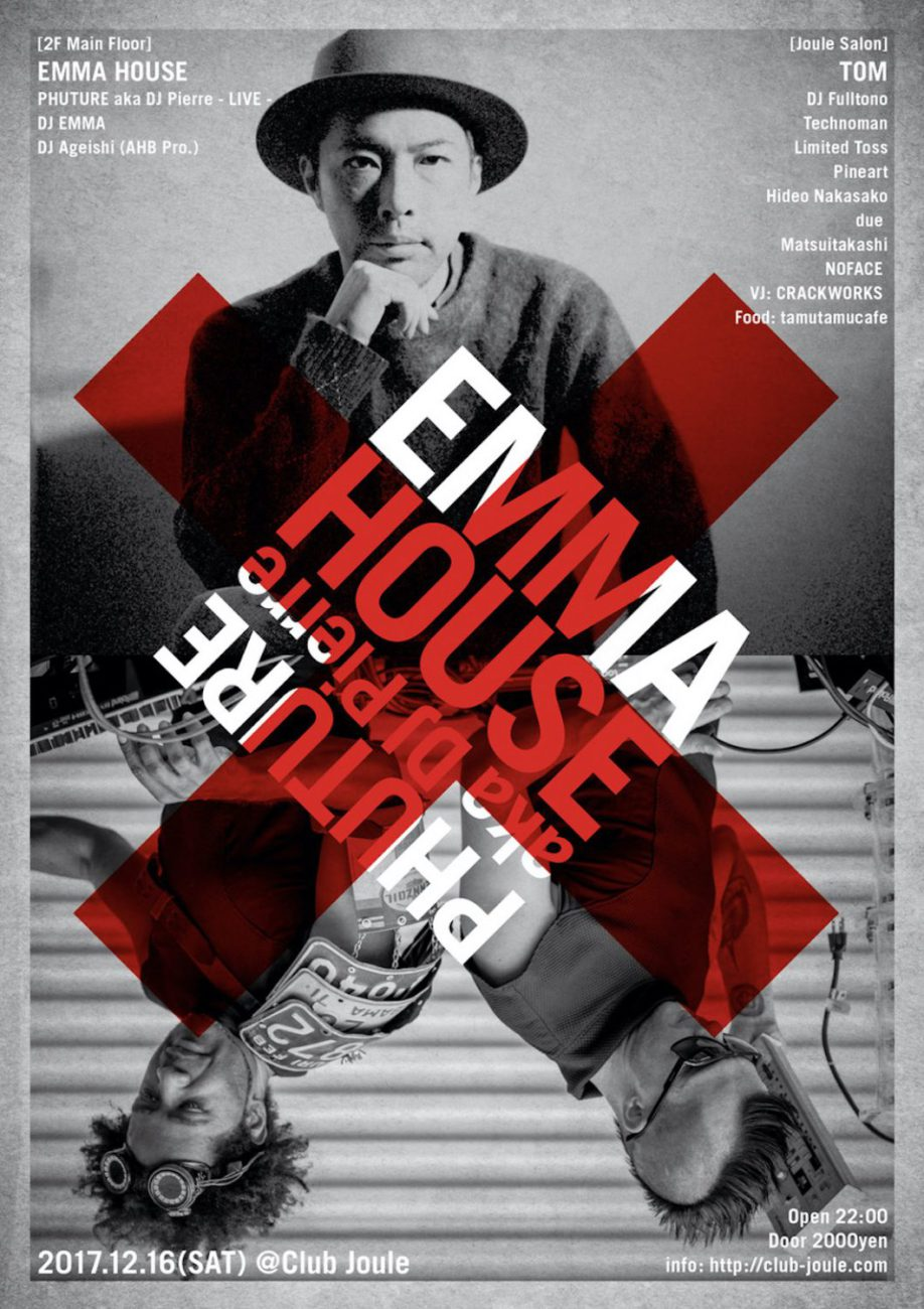 2017.12.16.EMMA HOUSE
