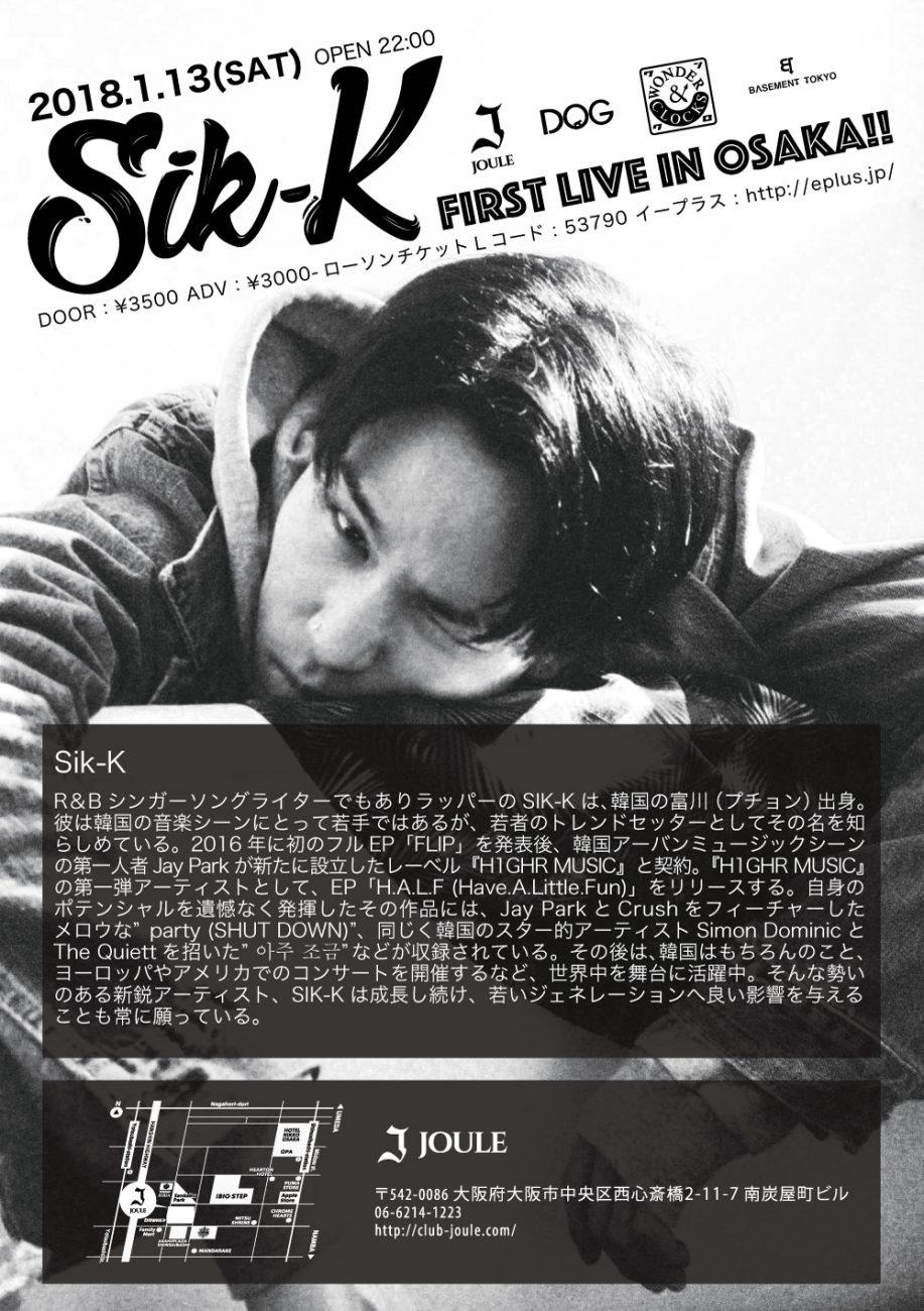 2018.1.13.Sik-K-FIRST-LIVE-IN-OSAKA_B