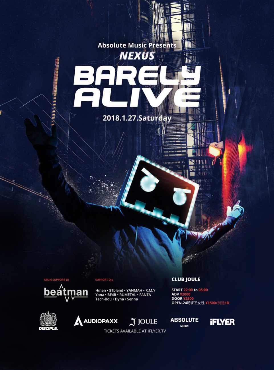 2018.1.27.BARELY ALIVE