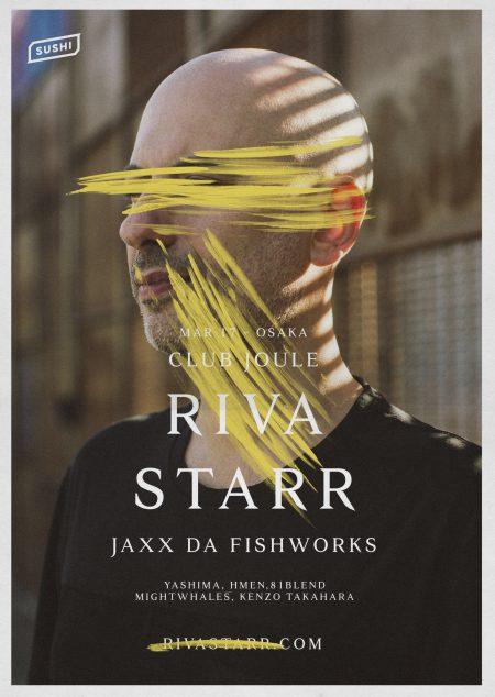 2018.3.17.RIVA STARR
