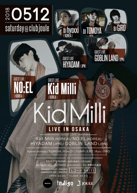 2018.5.12.Kid Milli-1