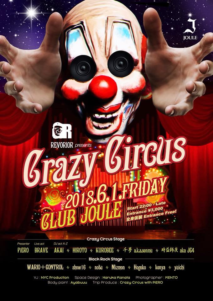 2018.6.1.Crazy Circus