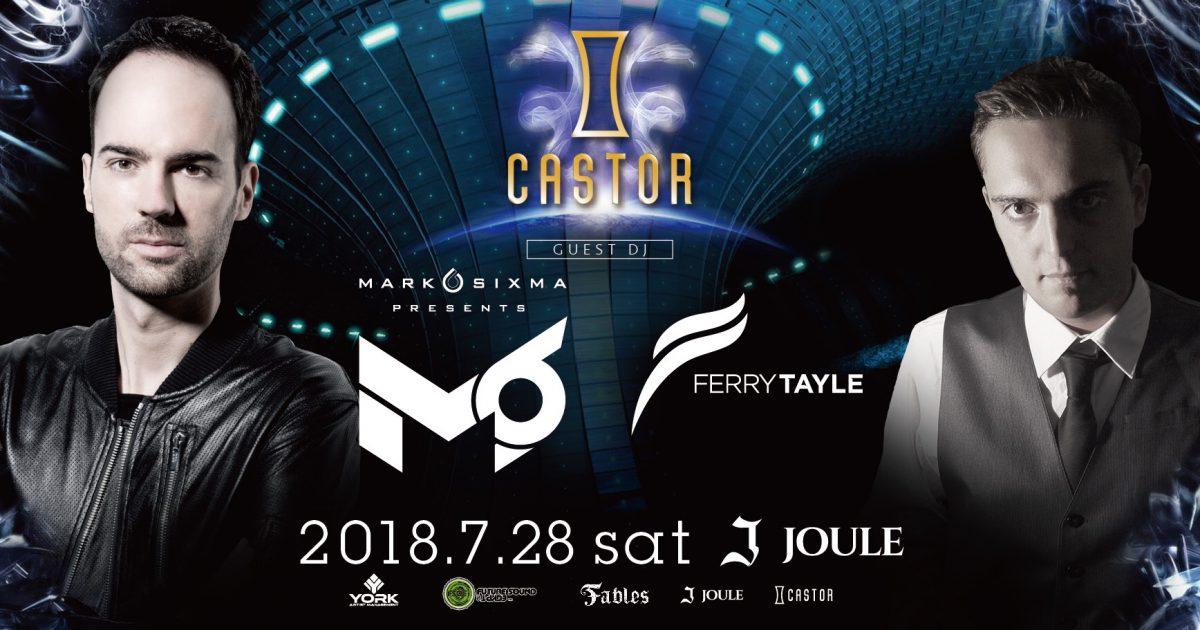 2018.7.28.CASTOR