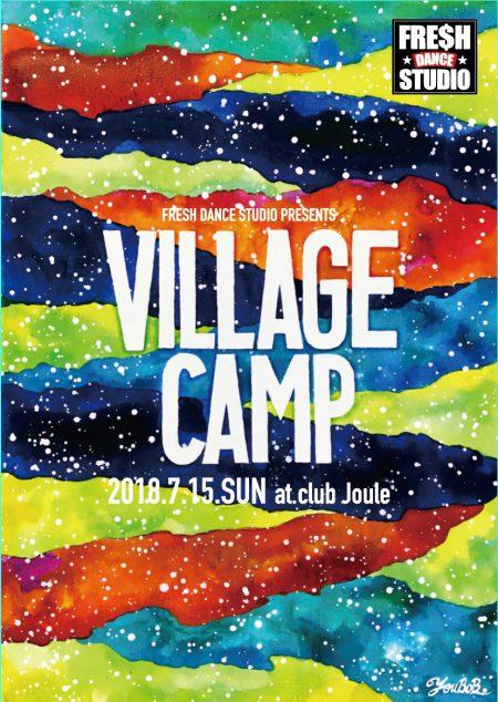 2018.7.15.Village Camp