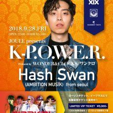 2018.9.28.Hash Swan