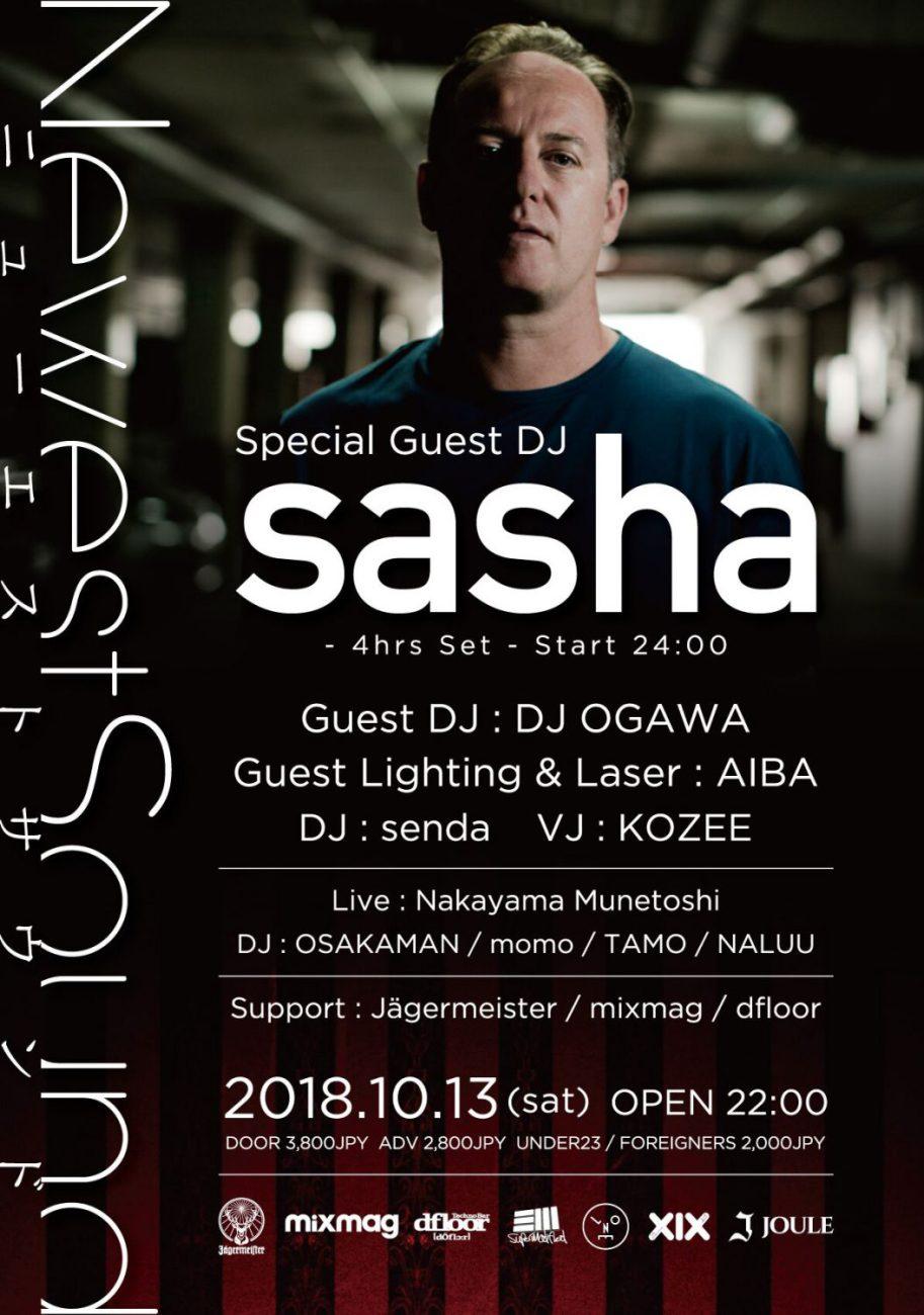 2018.10.13.SASHA表