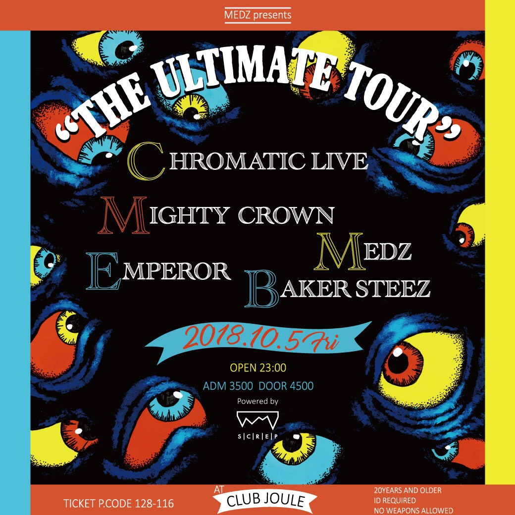 2018.10.5.THE ULTIMATE TOUR