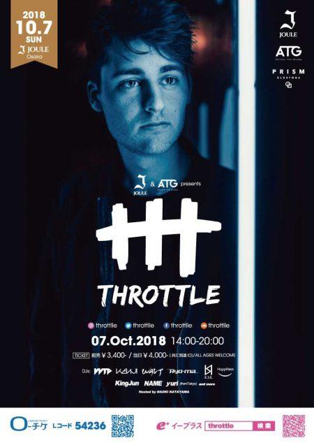 2018.10.7.THROTTLE