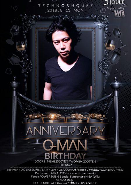 2018.8.13.O-MAN