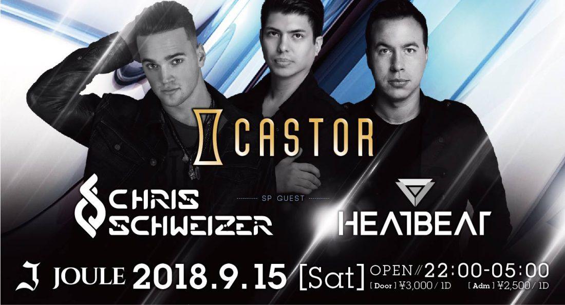 2018.9.15.CASTOR