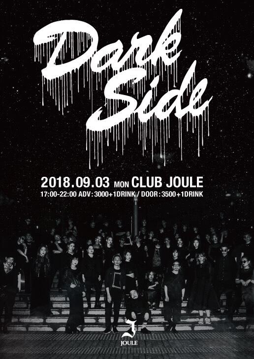 2018.9.3.Dark Side表