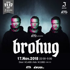 2018.11.17.brohug