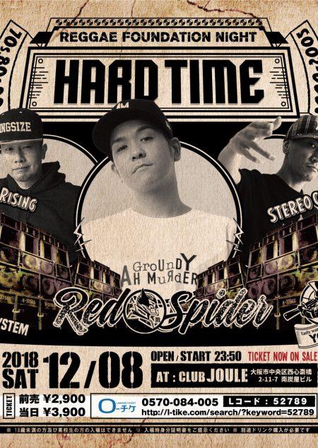 2018.12.08.HARD TIME