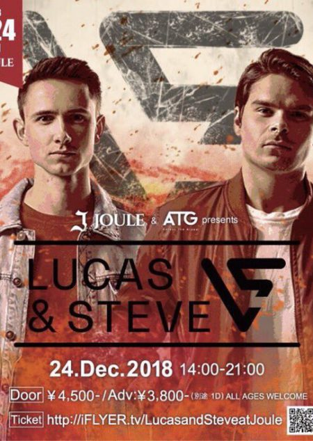 2018.12.24.Lucas & Steve
