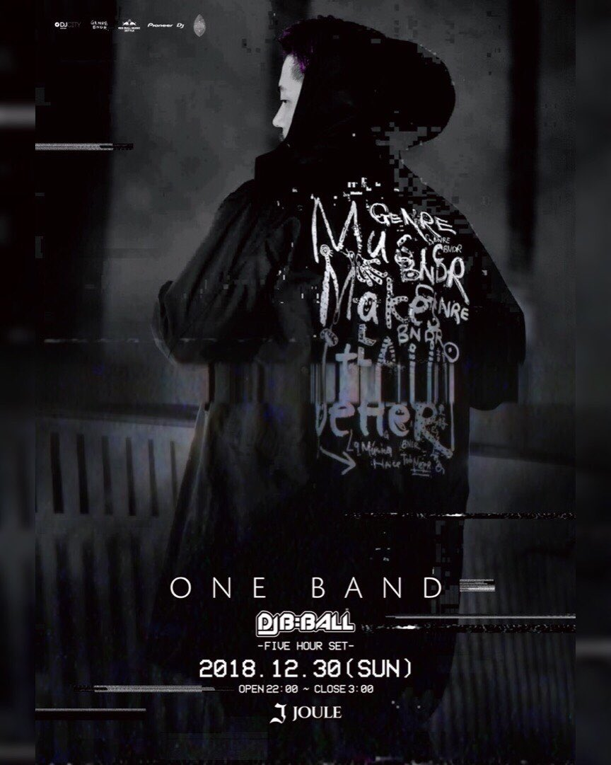 2018.12.30.ONE BAND