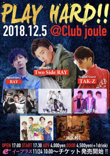 2018.12.5.PLAY HARD!!