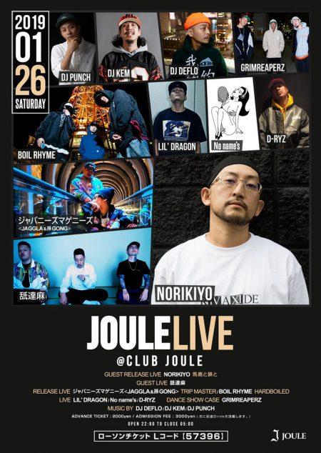 JOULE LIVE
