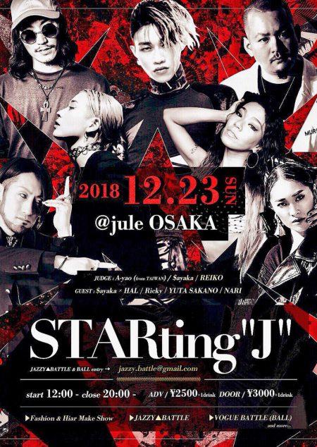 2018.12.23.STARtingJ