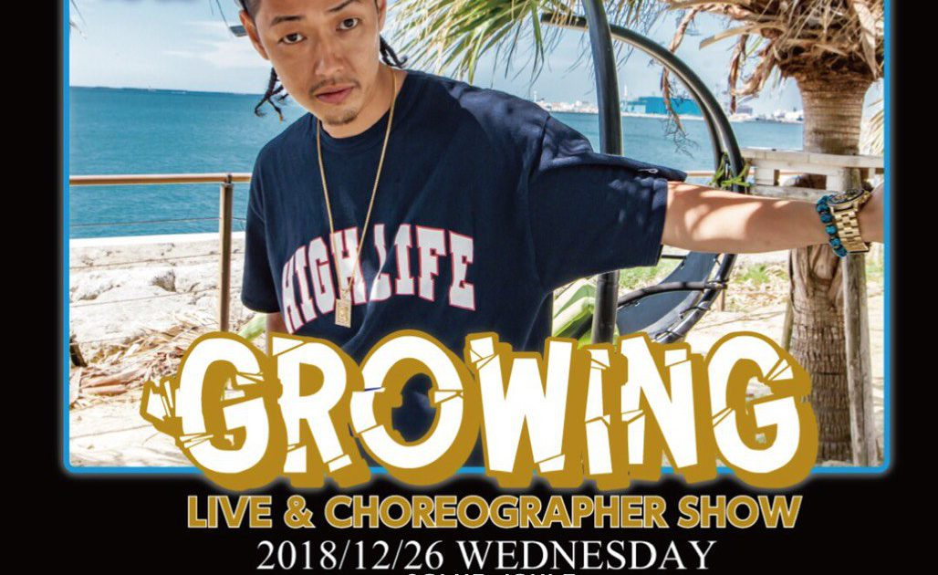 2018.12.26.GROWING寿君